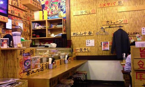 2015-01-19 18.38.38_mini.jpg