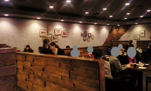 2015-01-28 20.11.35_mini.jpg